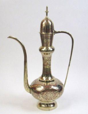 BR1267 - Brass Aftaba